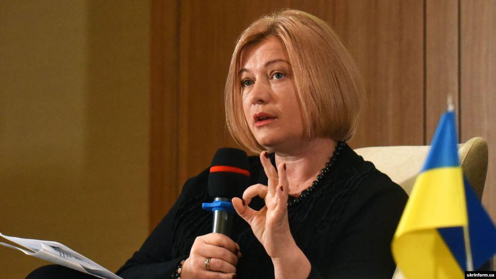Вы обещали! Почему не сделали? Ирина Геращенко в прямом эфире не смогла оправдать собственную ложь