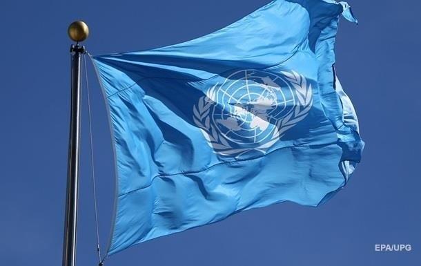 Были мощными партнерами! В ООН сделали громкое заявление о реформах в Украине