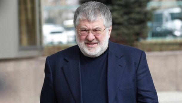 Сюрприз для Коломойского: С недвижимости олигарха сняли арест