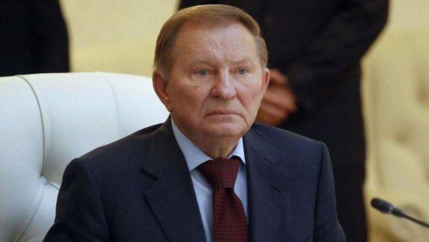 Государственная измена! Генпрокуратура возбудила три дела против Леонида Кучмы
