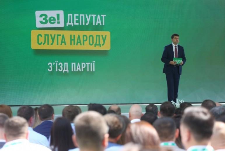 Талантливые «лица» «Слуги»: Звезда «Украина имеет талант» и известный украинский шоумен побеждает в своем округе