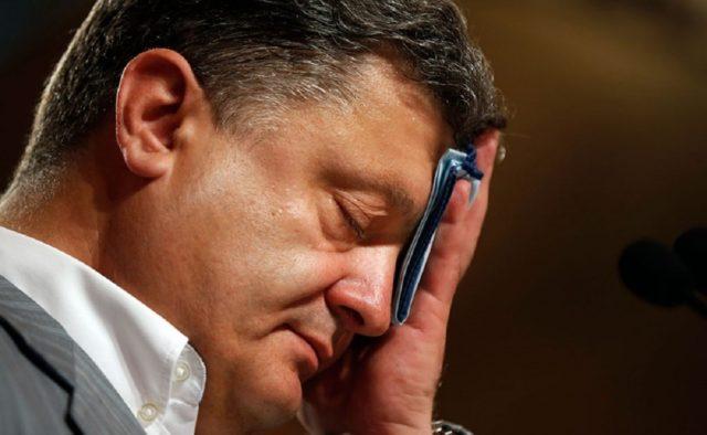 Украинцы потеряли огромные деньги из-за Порошенко. Он очень любит, когда кричат: «Позор»
