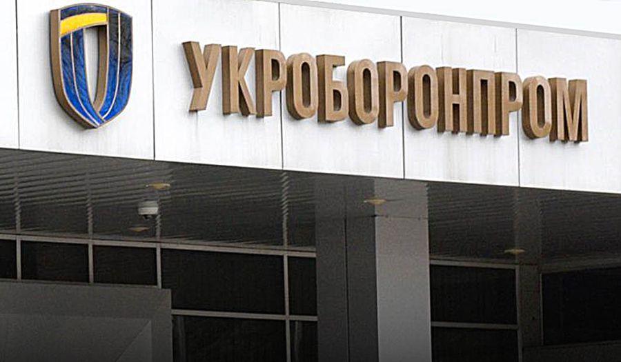 «Вывели в офшоры 30 млн долларов»: Зеленский сообщил о деле о хищениях в оборонке во времена Порошенко