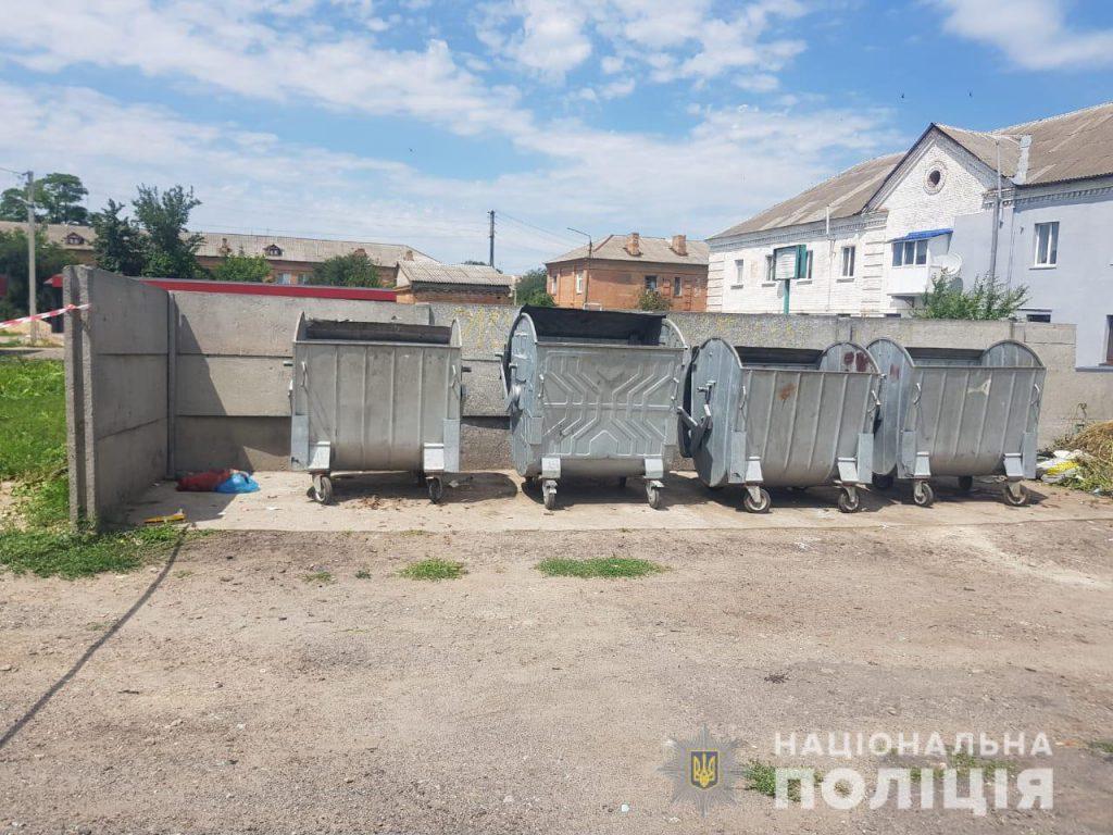 «Родила и выбросила»: На Киевщине на помойке нашли тело младенца