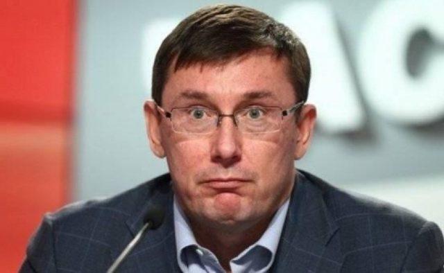 «Бедность, как она есть»: Луценко поймали в аэропорту в странной одежде. Настоящий позор!