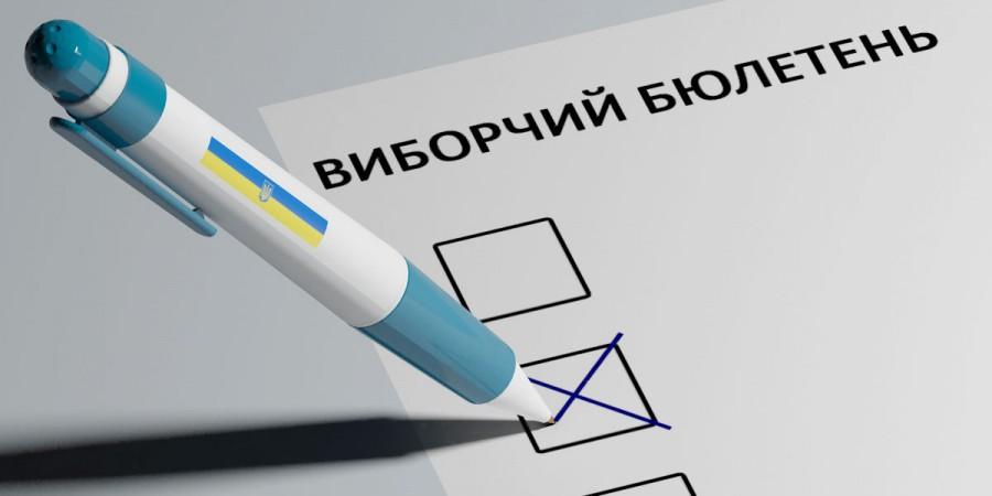 «Будут ли будут»: Когда проведут досрочные местные выборы?