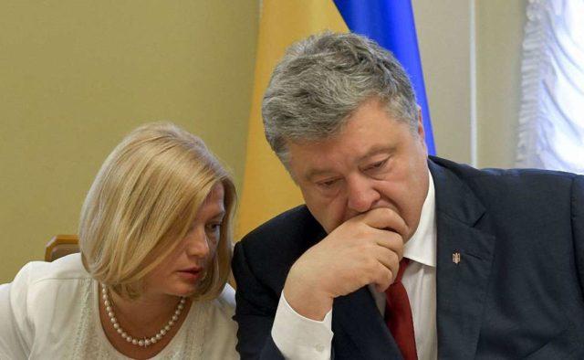 «Опять два балабола вешают на уши лапшу людям»: Украинцы резко осадили Геращенко и Порошенко. Хватит истерик!