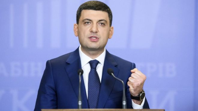 «Конец эпохи Гройсмана!»: Одиозный премьер-министр Украины покинул должность
