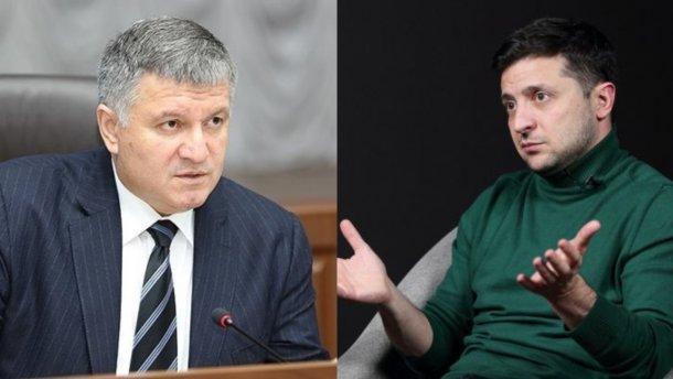 «Конечно, для нас важно мнение» У Зеленского определили дальнейшую судьбу Авакова. Не самое лучшее решение