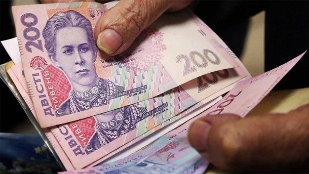 Вырастет на 400 гривен: в Украине обещают повышение пенсий. Кто получит прибавление?