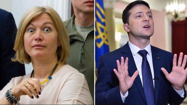 «Оперативно нахамили»: Геращенко неожиданно встала на защиту Зеленского. Не надо поучать украинского президента