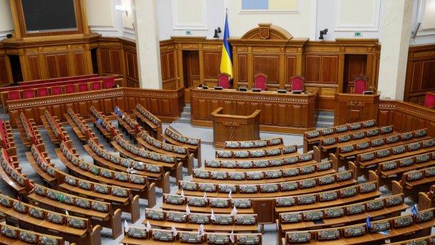 Уже не 450 депутатов?: ВРУ планирует провести реформу численности депутатов