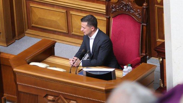 «Дал нагоняй и пригрозил роспуском через год»: Зеленский выступил с мощной речью перед депутатами