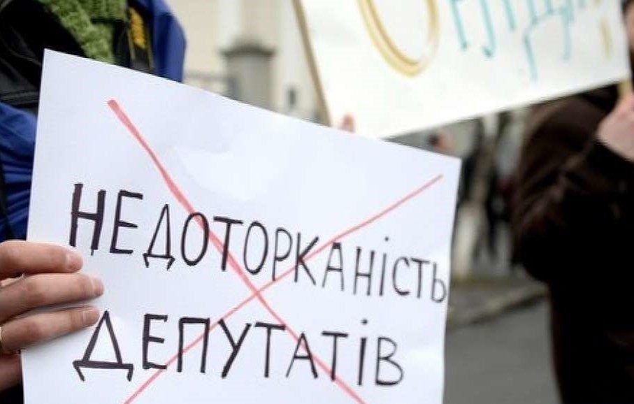 «Это будет диктатура»: В новой Раде передумали снимать депутатскую неприкосновенность?
