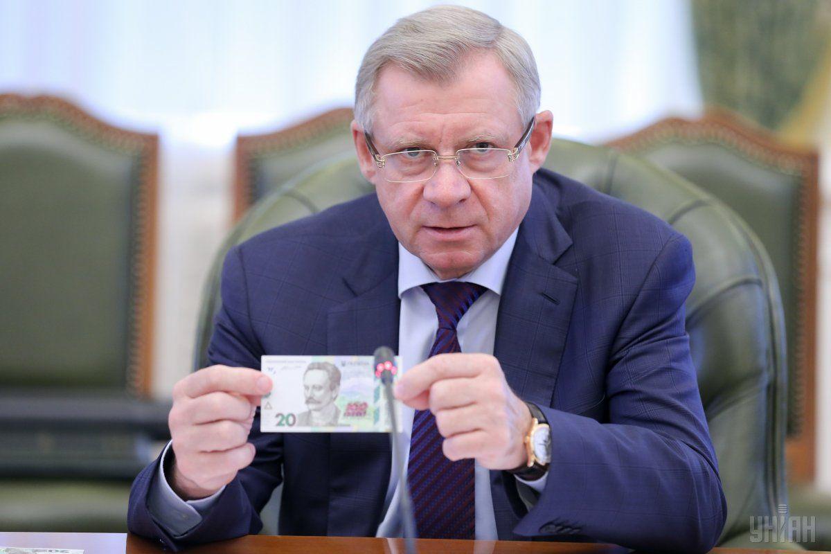 Целый «букет» имущества! Глава Нацбанка решил спрятать от декларации более 8,5 млн грн