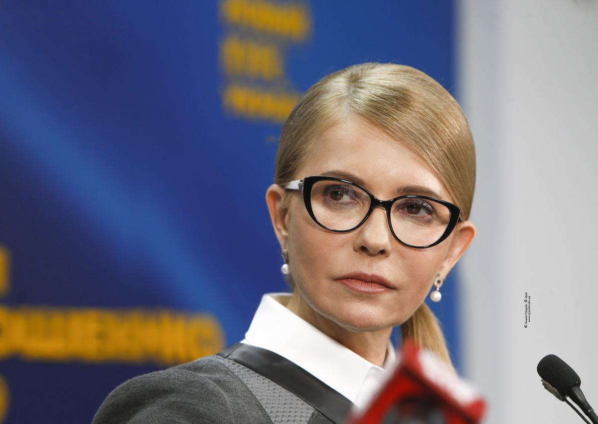 «Новая Рада -новая Юля»: Тимошенко поразила изменением имиджа на первом заседании парламента
