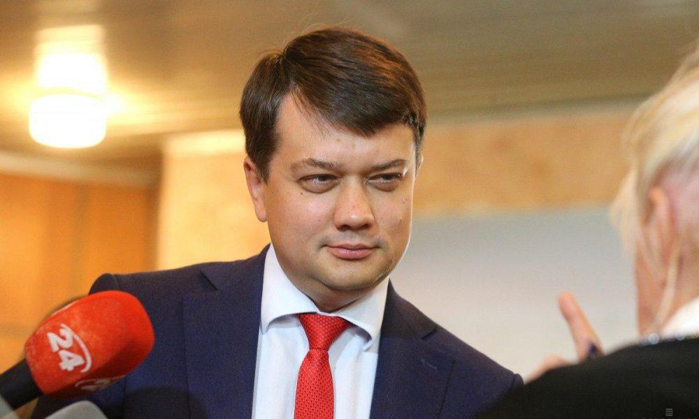 «Их ходом я не доволен!»: Разумков выступил с громким заявлением. Три завершенные задачи