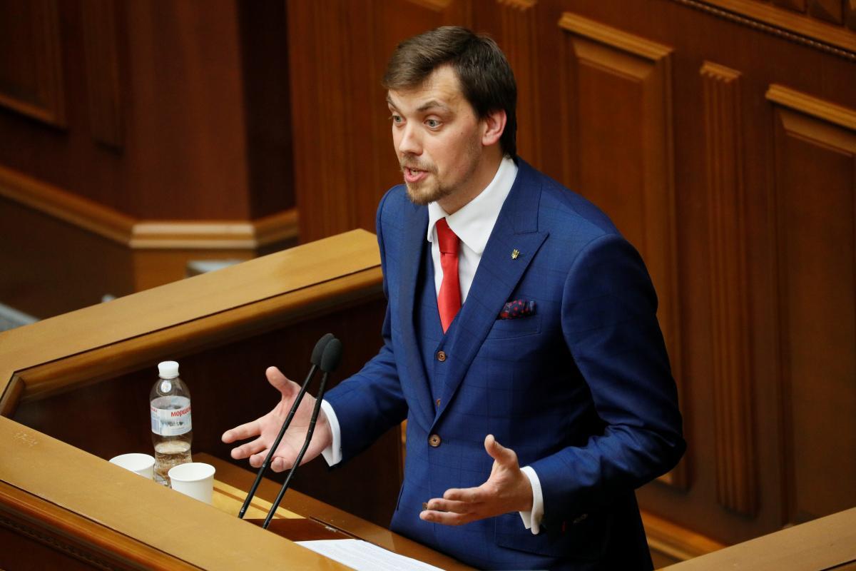 «Мы это прекратим!»: Новый премьер-министр впервые обратился к украинцам. Тогда было страшно, сейчас — нет