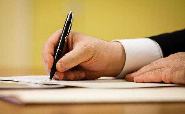 Парламент подписал новый закон: Цель — совершенствование правовых основ