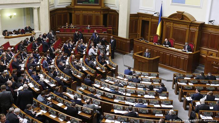 Дата первого созыва официально известна: когда состоится торжественное заседание Рады