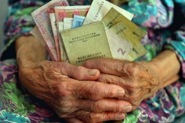 Более 3000 гривен: В Украине выросла средняя пенсия. Улучшение уже близко?