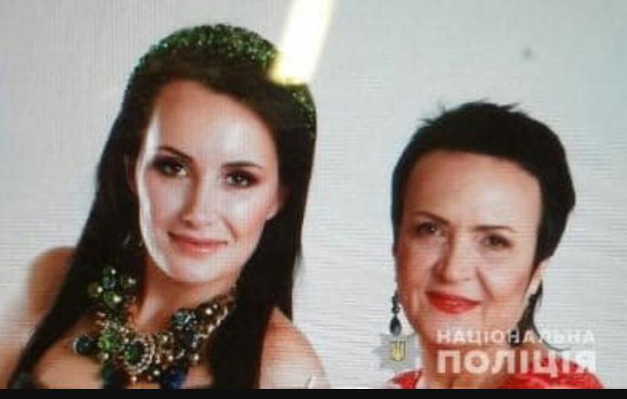 «Автомобиль с вещами нашли на пустыре»: В Киеве разыскивают пропавших маму и дочь
