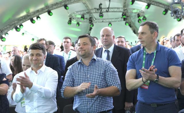 У Зеленского объявили набор новых слуг: срочное обращение к украинцам. Вам не безразлична страна!