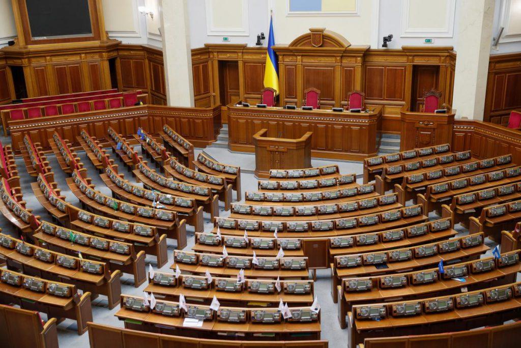Первое заседание новой ВР: у Зеленского заявили, что сегодня Рада не будет принимать законы