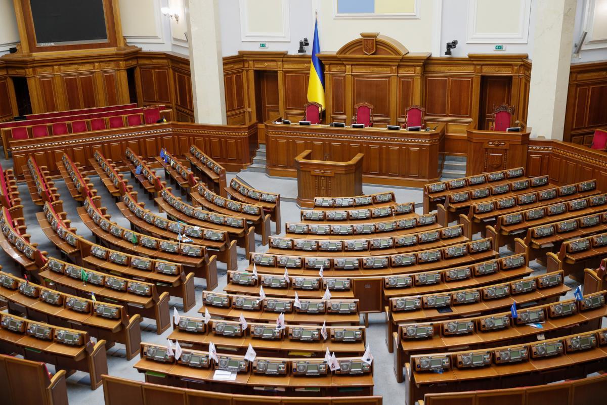 Новоизбранная Рада сегодня соберется на свое первое заседание: что будут делать нардепы