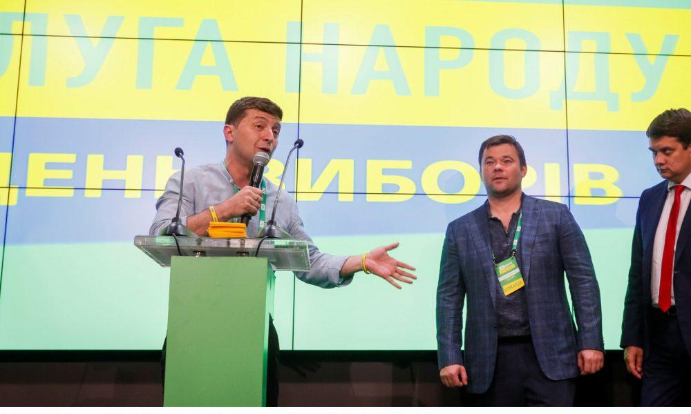 Анонсировано важное послание Зеленского: это произойдет в первый день работы Рады