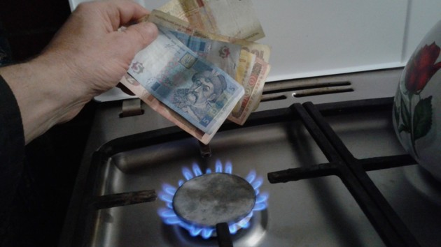 Это «тарифный максимум»: с 1 августа ожидаются изменения в ценах на газ