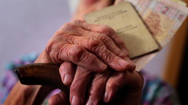 «Бесплатные газ, свет и вода для пенсионеров»: Что нужно знать о нововведениях