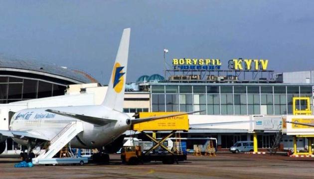 Воспользовался моментом: В «Борисполе» прямо из-под носа СБУ убежал израильский наркобарон
