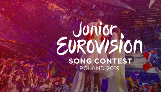 Детское Евровидение 2019: известно кто будет представлять Украину