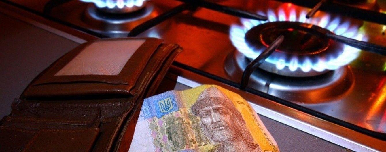Новые цены на газ: чего ожидать украинцам уже в этом месяце