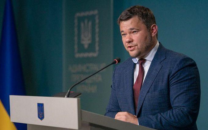 Зеленский посадил Богдана на еще одну руководящую должность