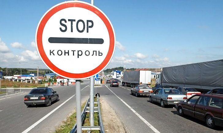 После визита Зеленского: На Закарпатье поступления от таможни выросли на 70%