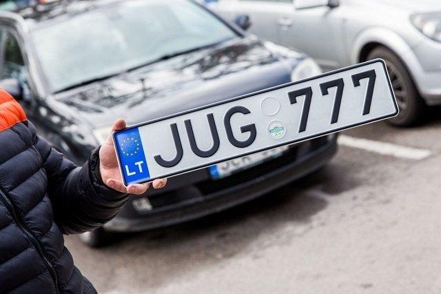 Растаможка евроблях и новые штрафы с 24 августа: что следует знать владельцам авто на иностранной регистрации