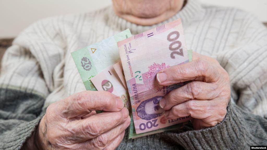 Теперь немного больше: в Украине пообещали увеличить размер пенсии