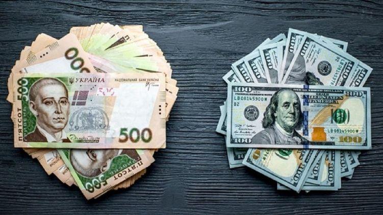 Курс валют на 19 августа. Что происходит с долларом в начале недели