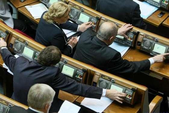 Придется отвечать за кнопкодавство: в «Слуге народа» рассказали о важном законопроекте