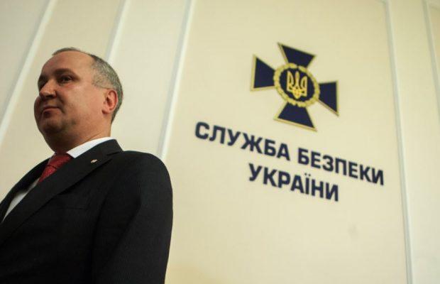 ВР освободила Василия Грицака: кто возглавил место главы Службы безопасности Украины?