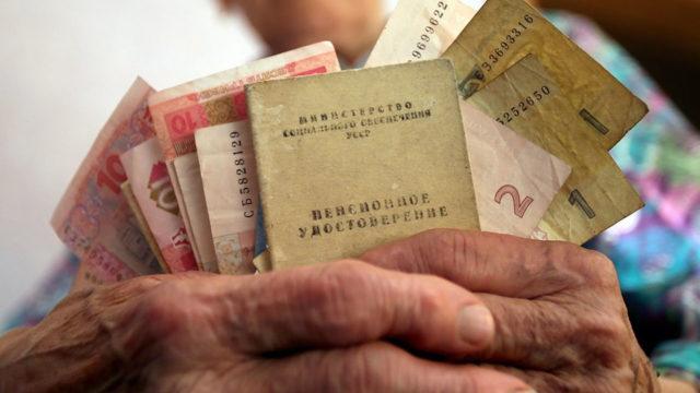 На пенсию раньше срока: украинцев ждут значительные изменения при выходе на заслуженный отдых. К 50 годам