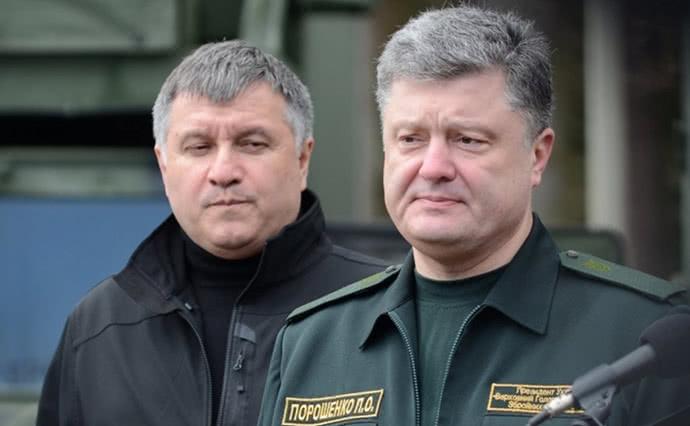 «Порошенко готовит переворот!» У Зеленского сделали важное заявление. Аваков остается, другого пути нет