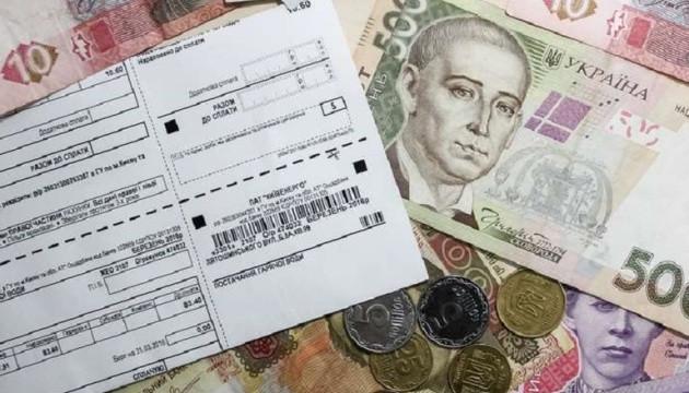 Добровольно или через суд: кому придется вернуть субсидии в бюджет