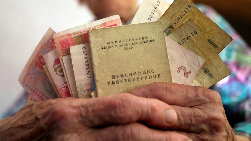 «Часть украинцев получит пенсию позже»: В Кабмине приняли неожиданное решение. Что следует знать