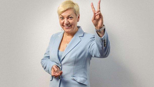 Из СИЗО в Верховную Раду: У Зеленского раскрыли план приспешника Гонтаревой. Безобразие!