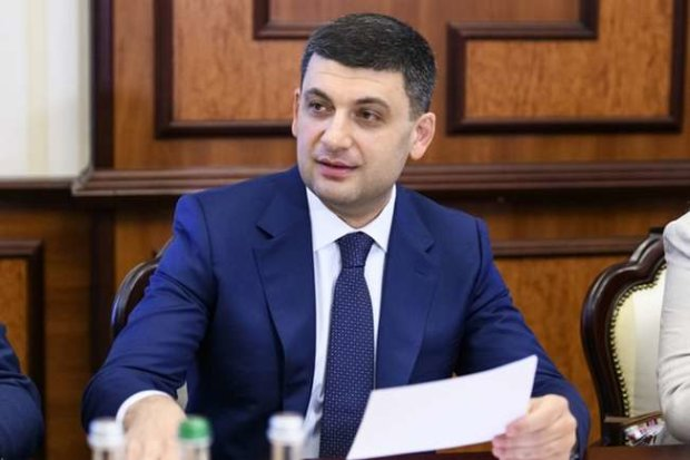 Богдан выдвинул ряд обвинений: Гройсман отказался выполнять поручение Офиса Президента