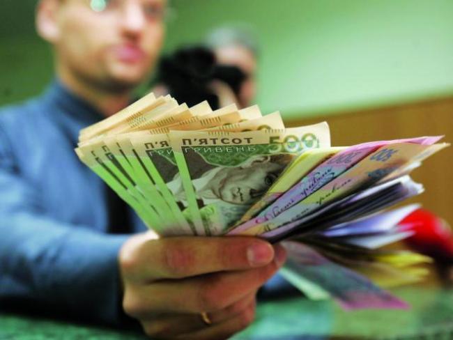 Госстат: В Украине выросла реальная зарплата. Где получают больше всего