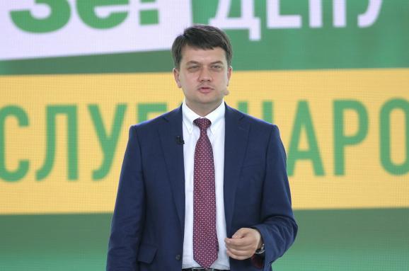 «К сожалению, это не решается»: Разумков сделал громкое заявление о возвращении Донбасса. Нет желания